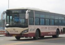 福州7条公交调整行驶路线