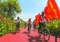 漳州启动骑游文化节公益活动
