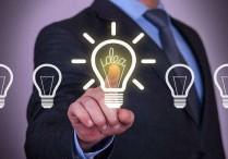 福州设立知识产权专项资金