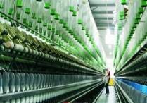 中国纺织科技成果对接峰会在泉举办
