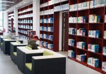 """福州:图书馆,""""动""""起来!"""