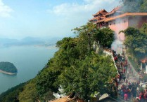 暑假将结束 福州旅游市场