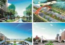 泉州中心市区将新建七座天桥
