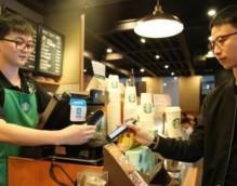 星巴克正式接入支付宝 全球支持支付宝门店数超3200家