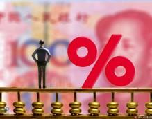 多家银行上调大额存单利率 定期存款利率鲜有动作