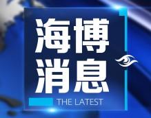 韩朝举行体育会谈 讨论联队东京奥运参赛项目