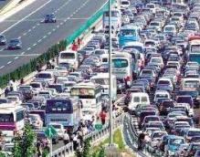 2019年春节假期免费通行 1月30日起高速路将迎离京高峰