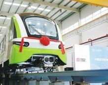 中国首例商用磁浮2.0版列车时速突破140公里 刷新纪录