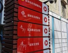 """福建:近邻党建工作打通服务群众""""最后一米"""""""