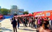 福建省举办2019年防范非法集资 农村领域专题宣传活动