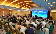 第二届科技创新促进民营经济发展论坛在厦门举行