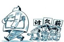 漳州男子提前讨薪不成 双方大打出手致重伤