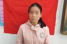 13岁女孩晚自习放学后失联 6天后尸体在河道发现