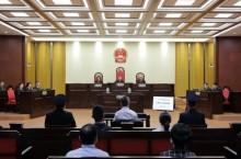 海口市委原书记张琦受贿案一审开庭,被控受贿1.07亿余元