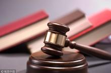 最高检发布《人民检察院审查案件听证工作规定》 规范检察听证