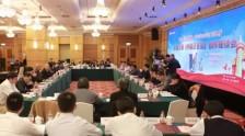 韩毓海:把握思想文化领导权 构建新时代中国特色社会主义公共空间