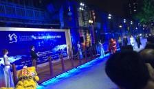 丝绸之路电影节 明年将在福州举办