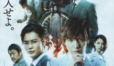 日本电影展启动 展映七部新鲜出炉作品