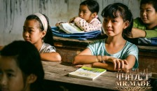 观影《童话先生》献爱乡村教育