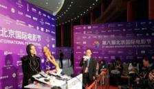 """北京电影节""""天坛奖""""揭晓 女性电影成最大赢家"""