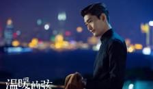 """《温暖的弦》张钧甯展女友力 """"卫星夫妇""""共度一夜互通心意"""