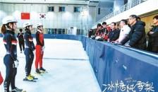 首部冰上竞技电视剧开拍 专业运动员参与