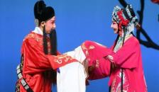 福建京剧院七十华诞 复排程派经典剧目《御碑亭》首演