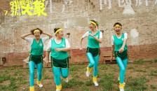 《跳舞吧!大象》发布情感短片 引发真情共鸣