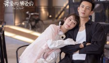 """参演一部电视剧两部电影 杨紫将开启""""霸屏""""模式"""