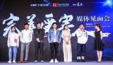 电影《完美受害人》将开拍 主演李乃文教说天津话