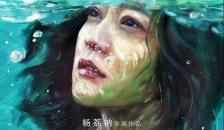 《春潮》催泪演绎中国母女关系