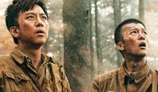 官宣:电影《金刚川》上映第5日累计票房4.46亿