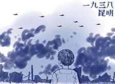 歼10之父走了,这组漫画记录了他的一生