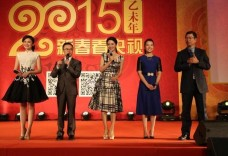 央视公布春节收视成绩单 春晚收视率不降反升
