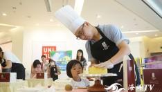 福建电视剧频道:DIY蛋糕大比拼 亲子乐翻天