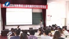 福州五城区公办幼儿园公开摇号招生情况如何?