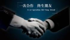 福建新闻频道广告合作资源