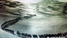 武夷山茶叶:英国人是怎么到福州来卖茶的?