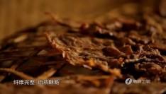 """肉制品情怀 传说中的""""闽西八大干""""之首?"""