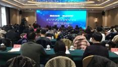 海峡卫视荣获中国广播电视移动传播年度大奖