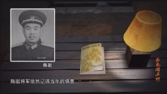 夜袭上海虹桥机场、宿北战役……这支部队来自福建闽东!