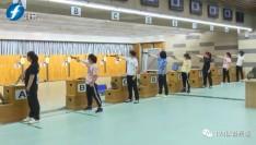 高手云集 全国射击个人锦标赛(手枪项目)在莆田落幕