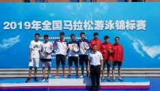 点赞!福建游泳健儿获全国马拉松游泳锦标赛团体第三