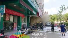 突发!福州闹市区一电动车配件店起火,消防通道被堵,救援仍在进行中