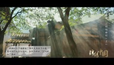 锦绣中国丨厝厝均有文化的三明尤溪桂峰村