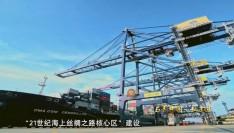 《與新中國一起走過》今晚播出第35集《新時代 新福建》