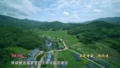 《与新中国一起走过》今晚播出第22集《改革再出发》