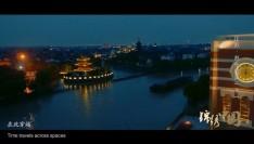 锦绣中国丨一座拥有两千多年历史的江南名镇——苏州震泽