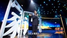 长乐爱国侨领陈荣华:美国只是我的老板,而中国永远是我的母亲