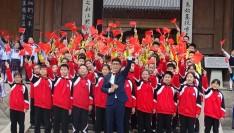 少年中国颂 |话船政·颂中国